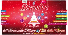 Laboratori-Città-della-Scienza-Napoli